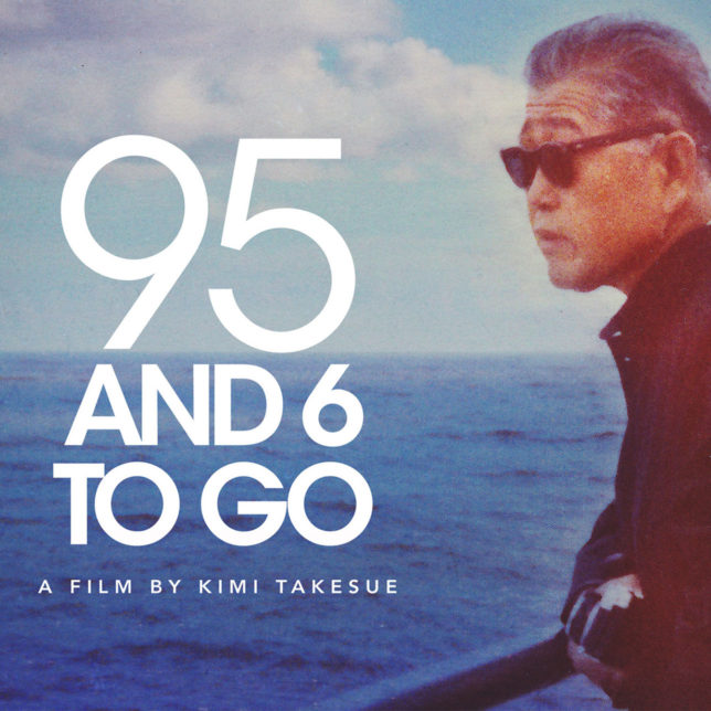 Detail from the promotional poster for 95 And 6 To Go, a film by Kimi Takesue